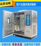 可程式恒温恒湿试验箱多少钱一台