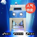 深圳厂家直销手动自动式喷砂机普压干式喷砂机高压加压表面处理