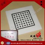 厂家直销氧化铝陶瓷标定板