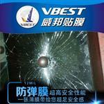 厦门玻璃防弹膜安全防爆膜