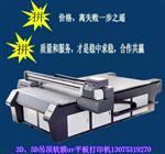 广告 uv平板印刷机 多功能喷绘机