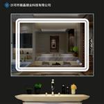 丽晶无边框LED智能除雾镜 化妆镜