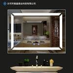 簡約智能酒店LED浴室鏡防霧鏡 衛生間洗手間鏡子浴室可定制