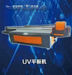 欧卡2513UV平板打印机爱普生喷头