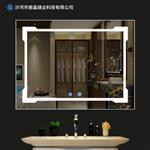 家裝定做防霧鏡新款浴室鏡led智能燈鏡高清鏡面 批發零售均可