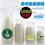 酸奶瓶 鲜奶瓶 果汁 饮料瓶 豆浆