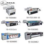 亚克力理光京瓷高速UV打印机