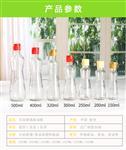 玻璃瓶麻油瓶亚麻籽油瓶