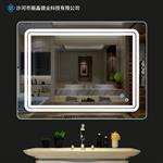 麗晶智能浴室鏡壁掛無框led燈衛浴鏡洗手間廁所鏡子可定制