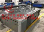 黄石玻璃面板装饰画5D彩印机生产厂家