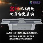 硅胶地板砖3d浮雕uv打印机机工艺品打印机灯布灯箱uv平板喷