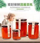 江西240毫升195毫升麻辣酱玻璃蜂蜜瓶子罐头瓶酱菜瓶蜂蜜瓶