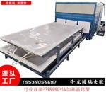 双工位两层玻璃夹胶炉生产商