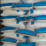 供应轻质碳酸钾重质碳酸钾工业级大量批发