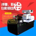 深广联玻璃UV平板打印机kc-4080