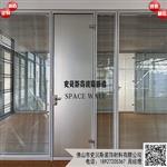 江门办公室玻璃隔断,江门办公玻璃高隔