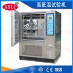 药品800L高低温测试设备厂家