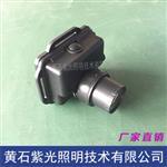 YJ1012参数|紫光YJ1012便携式头灯规格