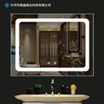 厂家定制 现代简约酒店洗手台装饰 防雾镜 LED灯光 智能开