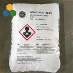 武汉金丰福源进口俄罗斯硼酸