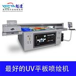 惠州印刷厂印刷设备UV打印机厂家