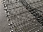 三排链条传动网带