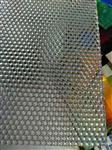 优质压花玻璃厂家厂家长期供应