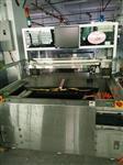 台湾纬莹WE-R650异型切割机