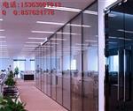 佛山北滘镇办公室隔断/北滘玻璃隔断