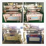 出售回收二手丝印机出售回收二手移印机