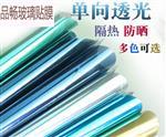 广州办公室玻璃隔热膜供应