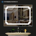 丽晶方形挂墙卫浴防雾灯镜 现代智能触摸开关led浴室镜定制