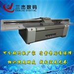 重庆3d浮雕背景墙彩印机生产厂家