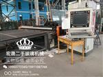 出售上海海利宁全自动切割机一台
