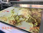 广东玻璃UV平板喷绘机厂家