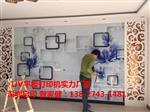 吕梁附近有卖3D影视墙uv打印机的厂家吗
