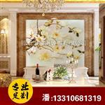 现代欧式客厅电视玻璃背景墙 白玉兰厂家定制
