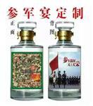 峡江油瓶500ml厂--施秉油瓶750ml厂--价格  厂家