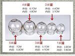 玻璃拔火罐家庭保健用玻璃罐