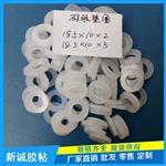 定制组合防水环保级平垫圈 密封垫圈 透明硅胶圈垫片