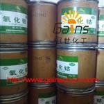武汉金川银驼牌氧化钴73%