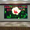 济南LED显示屏厂家