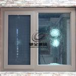 佛山防弹玻璃窗户厂家供应