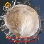 超细氢氧化铝,氢氧化铝微粉