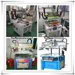东莞回收二手丝印机移印机
