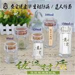 高端六棱玻璃瓶晶白料可装蜂蜜保健药品燕窝