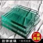 银行保险专用防弹玻璃