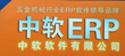 五金ERP系统beplay官方授权ERP软件