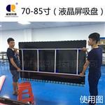 厂家供应55-85寸液晶显示屏真空吸盘手持自治吸盘取屏器屏幕