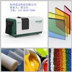 Everfine HACA3650beplay官方授权颜色和透色率测量仪